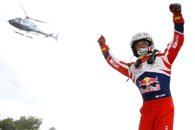 Поздравление победа гонка