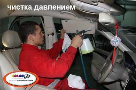 Автосервис в Казани обслуживание автомобилей  БлюзМобиль