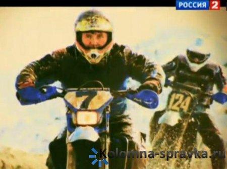 Вышла передача про первого российского мотогонщика в Дакаре (видео)