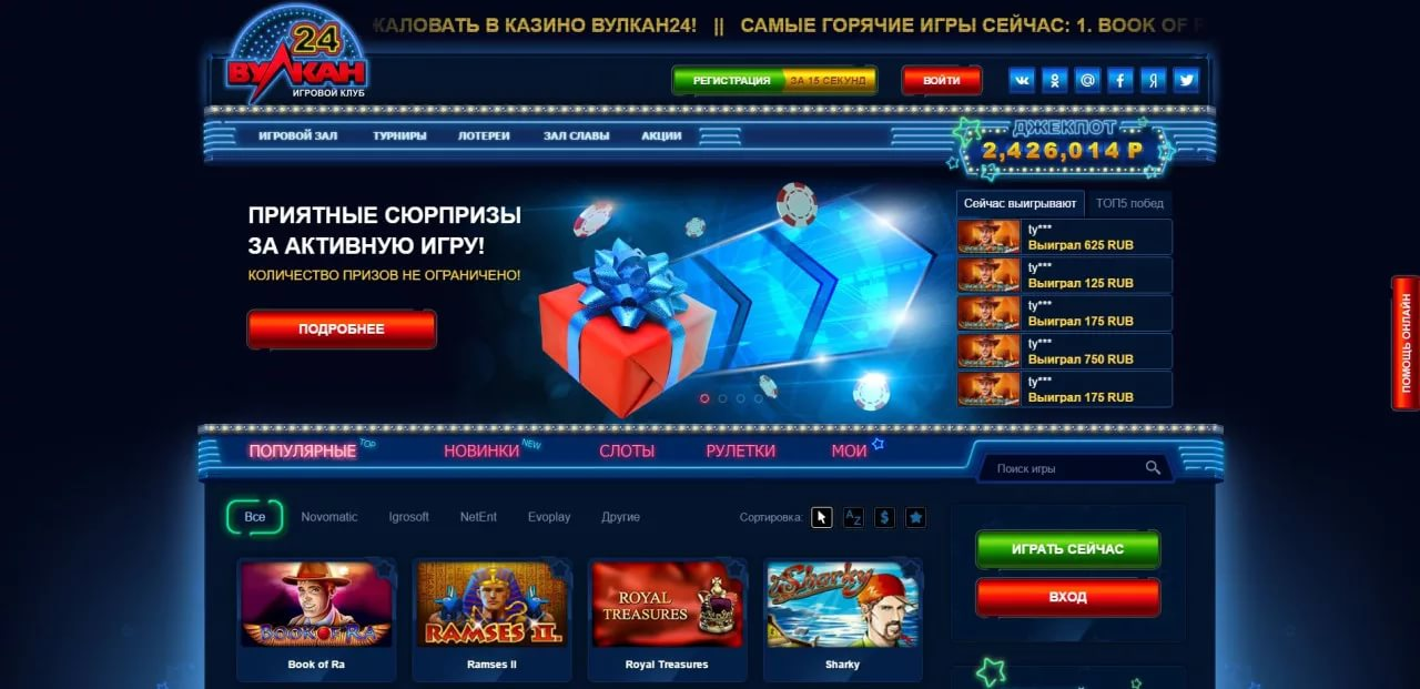 casino vulcan 24