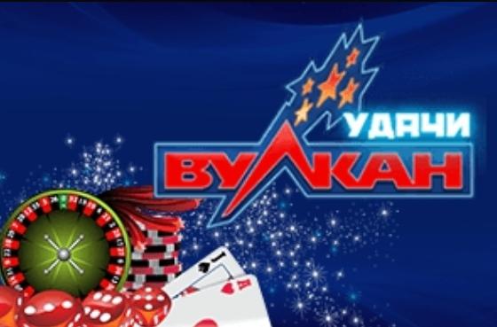 Image result for казино онлайн слоты
