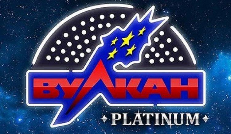 Онлайн казино Вулкан Платинум - играть в игровые автоматы » WRC ...