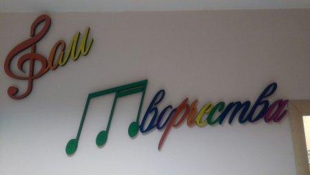 Детский центр в Одинцово - профессиональные педагоги и логопеды