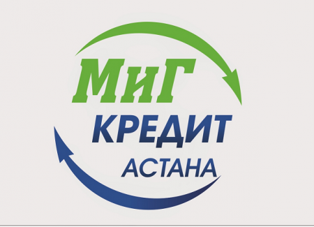 кредит под залог недвижимости в Алматы без юридических проволочек