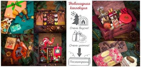 ftea.ru - корпоративные новогодние подарки