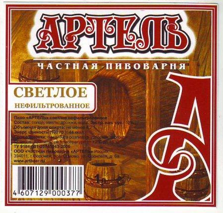 поставщики разливного пива Москвы