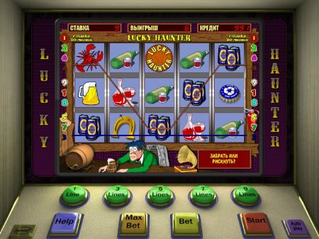 Вулкан на деньги игровые автоматы