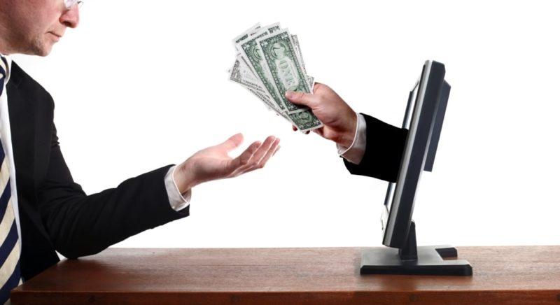 можно ли взять микрозайм через интернетзайм деньга онлайн заявка ижевск