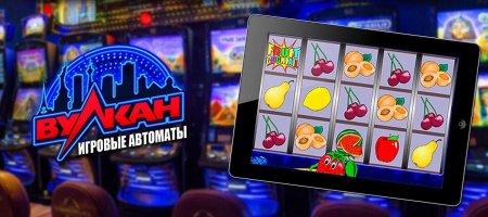 Вулкан казино онлайн vulcancazino-777.vip