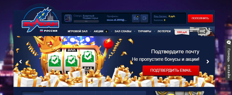 приложение казино марафон