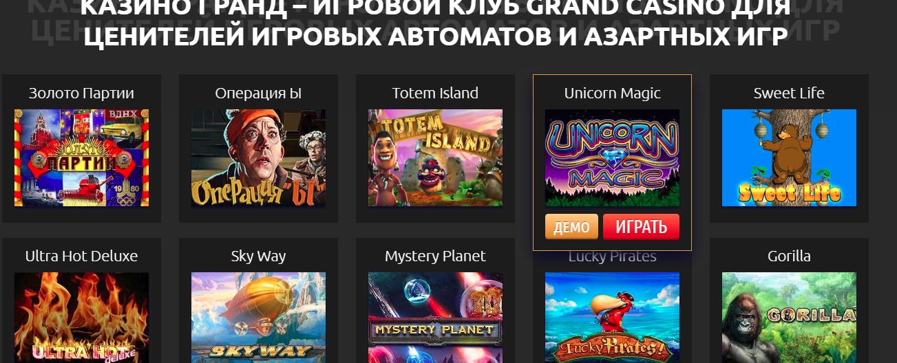 Скачать игру игровые аппараты бесплатно