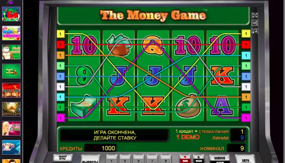 Игры игровой автомат бесплатно