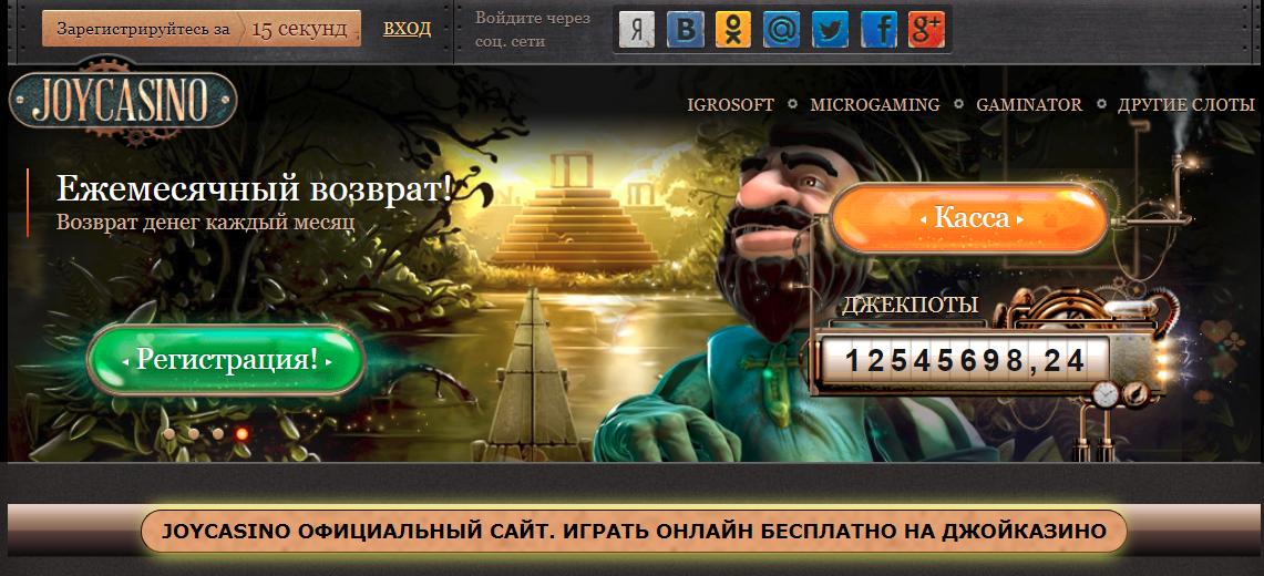казино чемпион играть на деньги
