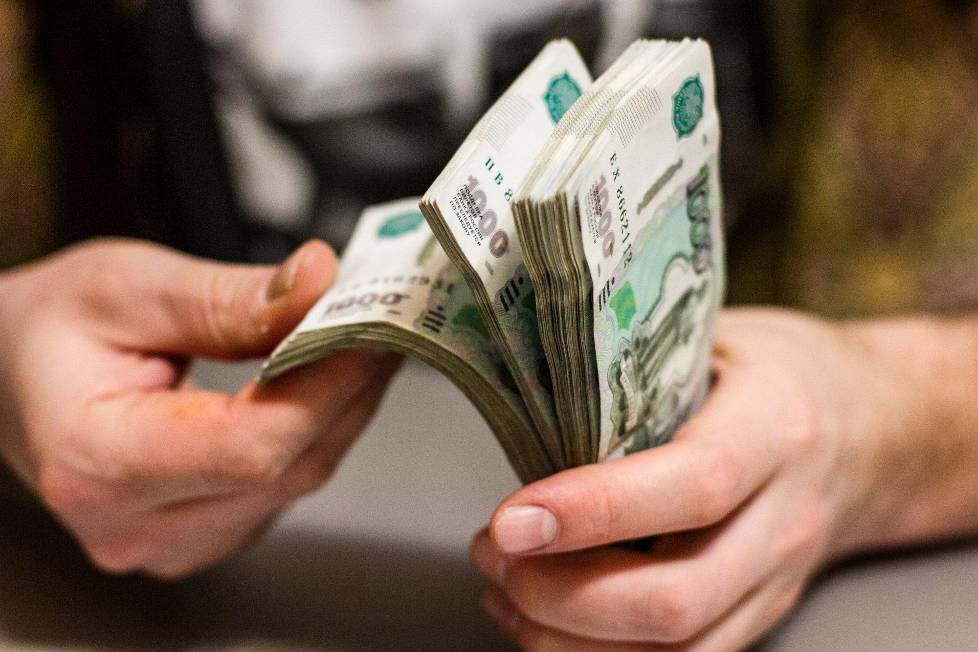 где в туринске можно взять займ