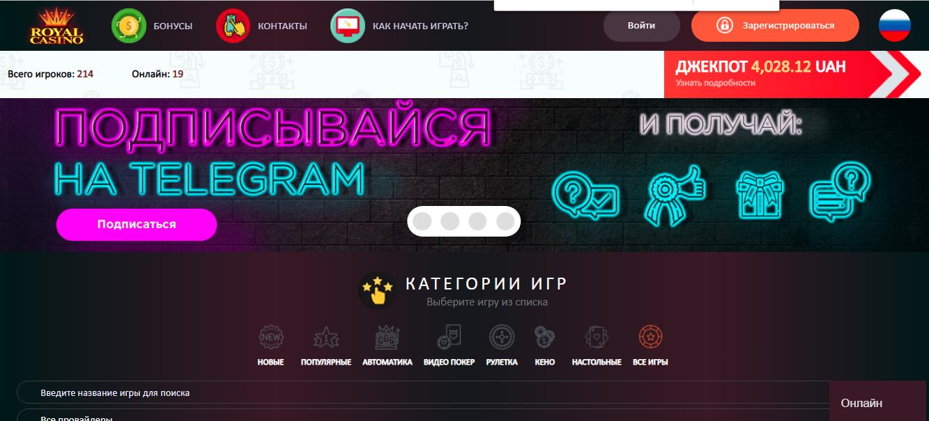 Как зарегистрироваться в онлайн казино видео online casino free signup money