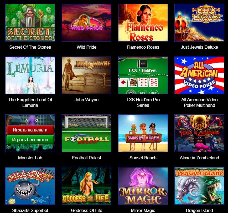 Корона казино официальный сайт игровые автоматы по городу коломна