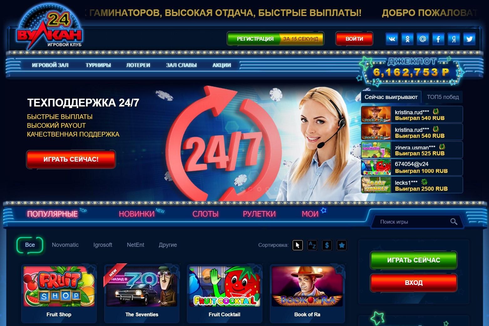 официальный клуб Вулкан 24 - новые игровые возможности » WRC Info: новости  российского, европейского и мирового ралли