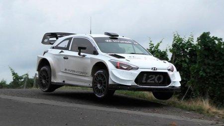 WRC-2020: скоро тесты?